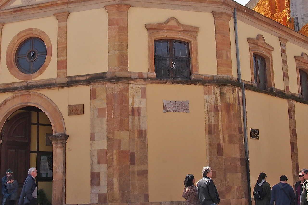 Fotografía de Capilla de la Balesquida en Oviedo. Asturias. España.